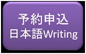 b-yoyaku-4.png